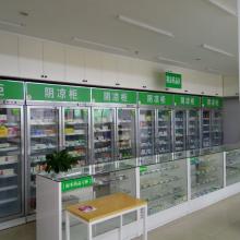 供应上海茶叶冷藏柜定制以及报价