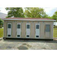 供应环保公厕 做工精细 送货上门