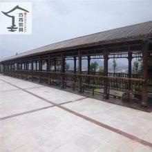 邯郸文化景观防腐木长廊,碳化木仿古休闲走廊