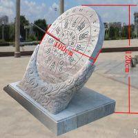 石雕日晷指南针修饰太阳赤道式石头钟表圭表校园广场刻字古代计时器雕塑摆件曲阳万洋雕刻厂家定做