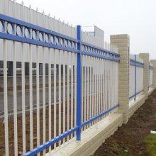 佛山房地产开发锌钢围栏批发 茂名厂区锌钢护栏围栏加工定做