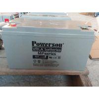 复华蓄电池6-GFM-200复华蓄电池12V200AH厂家授权总经销