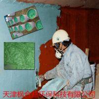 鄂州 防腐底漆 中温面漆玻璃鳞片防腐胶泥