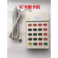 会员卡磁卡磁条卡会员卡乐刷刷卡机刷卡器读卡器读卡机美萍USB