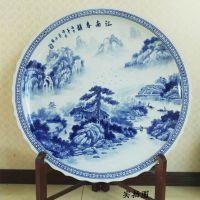 厂家供应 酒店海鲜陶瓷大盘 70cm青花瓷