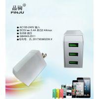 3USB折叠式多口充电器 5.4A大电流 3C认证充电器