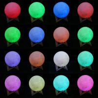 深圳依迪姆3d打印月球灯厂家直销16色月球灯 月亮灯打印