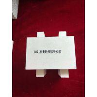 贵州石膏基自流平砂浆适用范围广
