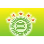 2017第十届中国(南昌)绿色食品博览会
