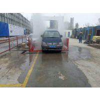 乌鲁木齐 建筑工地洗车机SAJ-55
