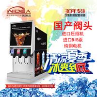 英迪尔厂家直销商用现调碳酸饮料设备3阀可乐机饮料机