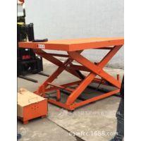 迷你型电动小平台 厂家定做安装吊篮式液压升降货梯