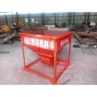 安徽阜阳天旺600-1200型方形料斗建筑施工机械