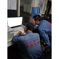 中央空调节能改造,中央空调EMC