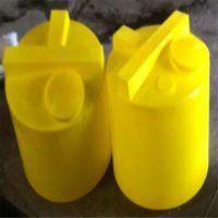 200L锥底pe加药箱塑料搅拌桶2立方可排空锥形搅拌罐可配电机