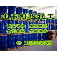 山东三甲基氯硅烷 工业级 高含量