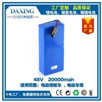 珠海大兴动力工厂直销48v动力锂电池 爱玛电动车48V20Ah电池 电动车用锂电池组