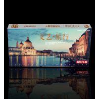 【无定价】纸恋款 文艺旅行 小清新文艺类明信片121张