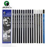 正品马利7401铅笔素描铅笔绘画 2b绘图铅笔14b画画铅笔炭笔碳笔