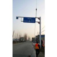 河北铭路道路指示交通标志杆制作厂家销售