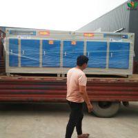光氧催化废气处理设备 臭氧净化器 炼油车间环评达标 元润供应