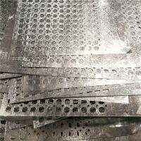 圆孔板 多孔网板 鱼鳞孔板 钻孔板金属网板【至尚】