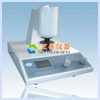WBD-1数显白度仪,数显白度测量仪,白度测量仪,白度测定仪