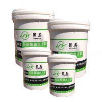 河南聚英 聚氨酯防水涂料 环保型