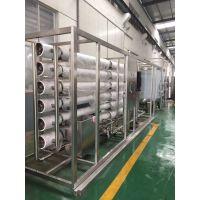 洛阳千业定做RO反渗透纯净水设备 工业制药小型纯水处理设备 可定制各种型号的设备
