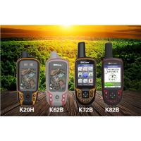 华辰北斗BHCNAV手持式GPS K20B