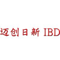 深圳迈创日新科技有限公司