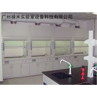 实验室通风柜批发公司,耐酸碱全钢通风柜