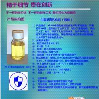快凝型、中裂型沥青乳化剂批发销售