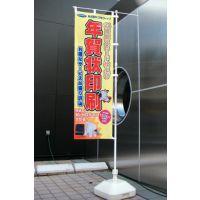 上海厂家直供定做彩色广告注水刀旗水桶道旗涤纶牛津布广告条横幅