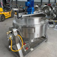 蒸汽夹层锅丨豌豆凉粉搅拌锅丨凉粉加工机器