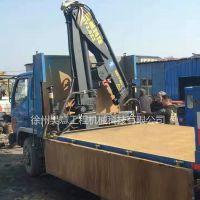2.8吨折臂液压小吊机 安装在小货车上的吊机