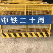 海南基坑支护围栏定做 海口工地安全栏批发 三亚基坑护栏厂家
