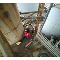 莱芜1000立方柴油罐清洗施工方案炜兴公司施工要求