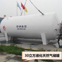 张掖市60立方天然气储罐,菏锅,官方网站