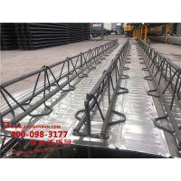 厂家供应钢筋桁架楼承板 钢筋桁架楼层板批发