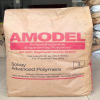 300度高温尼龙PPA塑料 矿物增强PPA PPA美国阿莫科AS-1566HS
