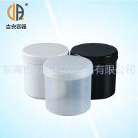 600ml化妆罐 600g白色大口罐 包装塑料罐