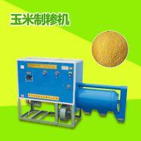 苞米碴子机器 山东玉米脱皮制糁机哪里有卖 佳鑫去皮机厂家