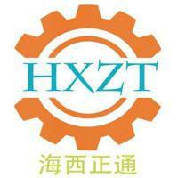 青岛海西正通机械有限公司