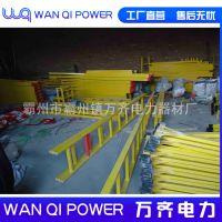 绝缘梯2米 H型绝缘梯 环氧树脂绝缘梯 电力施工工具