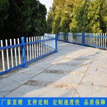 中山市政工程围栏网价格 潮州路侧隔离网 庭院围栏生产厂