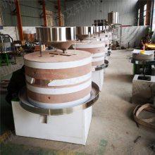 两相电石磨机 青石电动石磨机 磨盘式电动石磨机