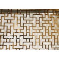 供应土豪金镂空屏风装饰板 201玫瑰金雕花屏风板 钛金间断屏风不锈钢厂家