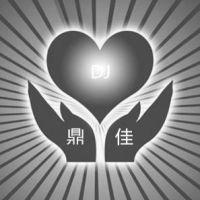 济宁市鼎佳机械设备制造有限公司