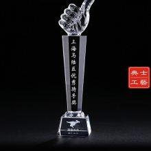 上海本地奖杯生产厂家,上海市水晶奖杯刻字,上市水晶奖牌现货供应